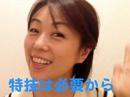 早川亜希動画#97≪特技は必要から生まれる!≫