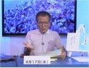 【沖縄の声】安保関連法案反対の実態、捻じ曲げられた辺野古の真実[桜H27/9/18]