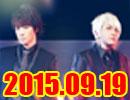 accessのオールナイトニッポン動画(2015年9月19日配信分)