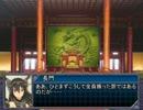 【艦これ×三国志Ⅸ】長門艦隊の中華統一戦線 最終回