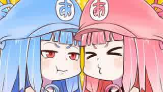【マリオメーカー】SUPER KOTONOHA SISTER