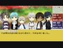 【刀剣乱舞】伊達組が薔薇園に行ってきた3【CoCリプレイ】