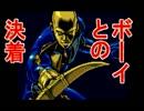 【実況】あのコブラの超スタイリッシュゲームpart22【PCエンジン】
