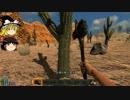 ゆっくり実況【7DTD】ゾンビが居るけどもっと素敵に暮らしたい 1 thumbnail