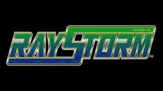 レイストーム 5面BGM10分 ZUNTATA MIX PS版
