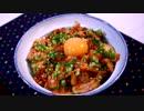 鶏キムチ丼♪