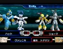 #縛りロボトル(09/19)『小さな戦場』