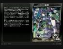 【LoVA】雷神セリフ集
