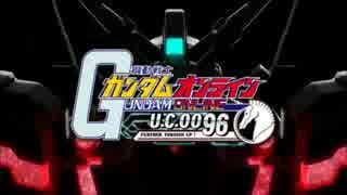 【S連】ガンダムオンライン Part.81【オールラウンダー】