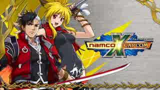 PROJECT X ZONE 2(プロジェクト クロスゾーン2)」原曲BGM集3バンナム編