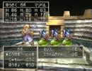 【初見実況】エデンの脳筋女戦士たち【DQ7】 part43