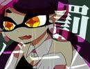 第74位:【手描き】シオカラーズで罰ゲームパロ thumbnail