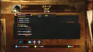 Lara Croft and the Guardian of Light つぶやき実況7-3
