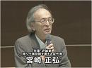 【積極的平和主義】南シナ海をめぐる中越関係と日本[桜H27/9/21] thumbnail