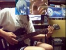 【シャーロット】『Bravely you』ギター弾いてみたっ