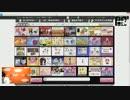 牛沢のゲーム実況まみれ#2【闘TV(火)③】後半