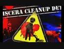 【実況】死体掃除のアルバイトはじめました〔Viscera Cleanup Detail〕 part.1