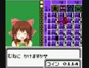 ほのぼのコガネゲームコーナー神社.R