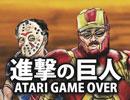最近のマクガイヤー 9月号「進撃の巨人・アントマン・キングスマン・ATARI GAME OVER」