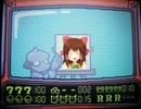 ほのぼのコガネゲームコーナー神社.DS