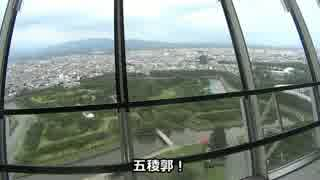 【RASHEEN】だいたい日本一周の旅 その1【埼玉→北海道 函館】