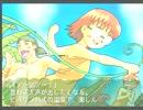 【積みゲー】ミカタ、少女育てるってよpart2【4本目】