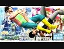 第96位:プロm@sSideM 「スマイル・エンゲージ」「HIGH JUMP NO LIMIT」PV thumbnail
