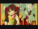 【初音ミク】   キライ   【オリジナルPV】