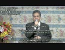 第96 - 凝血章(アル・アラク)AL-ALAQ,1~19節、 朗読者リズビ カマル氏