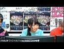 NGC『カプコン アーケード キャビネット -レトロゲームコレクション-』生放送 第9回 1/2