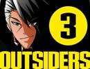 【TRPG】クトゥルフ神話VSダブルクロス:アウトサイダーズ #03【ヒーロー】