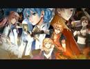 【鏡音リン・レン】ミスルトウ~神々の宿り木~【全曲クロスフェード】 thumbnail