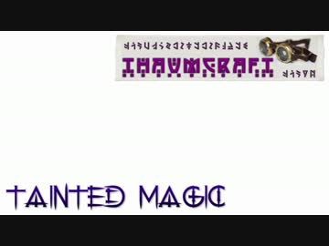 tainted magic thaumcraft