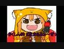 メッモー☆キャラソンver.1