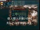 【再Up】三国志Ⅹ 八雲藍奮闘記 第二話