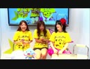【vol.8】ゴー☆ジャス動画の生放送 in 東京ゲームショウ2015【GameMarketのゲーム実況】 - from YouTube