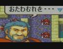 【実況】ファイアーエムブレム 封印の剣ハードでたわむれる part3