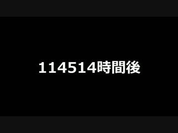 【パチスロ実機配信動画】テイルズオブディステニー 設定6 part6~10