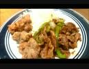 アメリカの食卓 513 豚のしょうが焼きを食す!