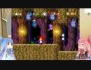 【ゆるい実況】 茜ちゃんが懐かし激ムズなアクションゲームに挑戦 part 2