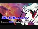 【ニコカラ】auLelia<on vocal>