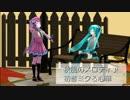 【初音ミク】【心華日文】秋風のメロディ【オリジナル曲】