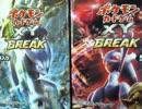 【実況】12度目のポケカXY開封・BREAK赤い閃光・青い衝撃