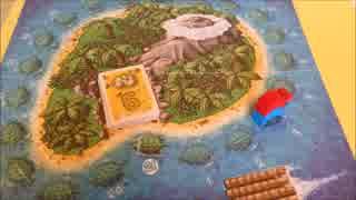 フクハナのひとりボードゲーム紹介 NO.64『ウミガメの島』