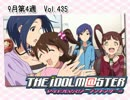 The iDOLM@STER Weekly Ranking of September 4th week