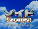ホモと見る90年代ロボットテレビアニメOP集 3/3.98^~99year
