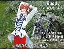 【アルスロイド】Buddy【カバー】