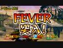 【スマブラWiiU】エンジョイ乱闘をより楽しむための動画3