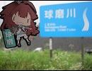 【聖地(?)巡礼】九州一周艦これめぐりに行ってみた