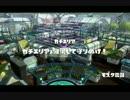 【実況】ボマーで楽しむガチマッチ!こっぺ奮闘録 part11 thumbnail